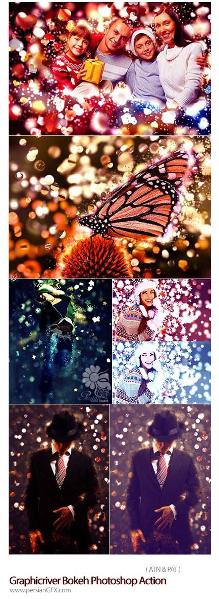 دانلود اکشن فتوشاپ ایجاد افکت بوکه بی نظیر بر روی تصاویر از گرافیک ریور - Graphicriver Bokeh Photoshop Action
