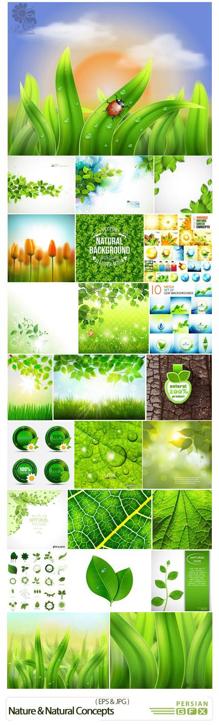 دانلود تصاویر وکتور مفهومی از طبیعت - Stock Vectors Nature And Natural Concepts