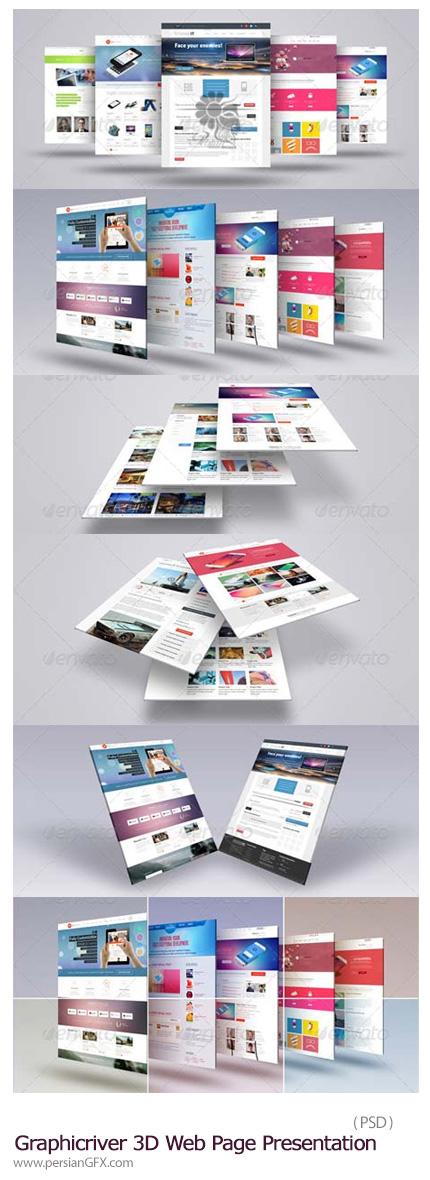 دانلود تصاویر لایه باز قالب پیش نمایش یا موکاپ صفحات وب سه بعدی از گرافیک ریور - Graphicriver 3D Web Page Presentation