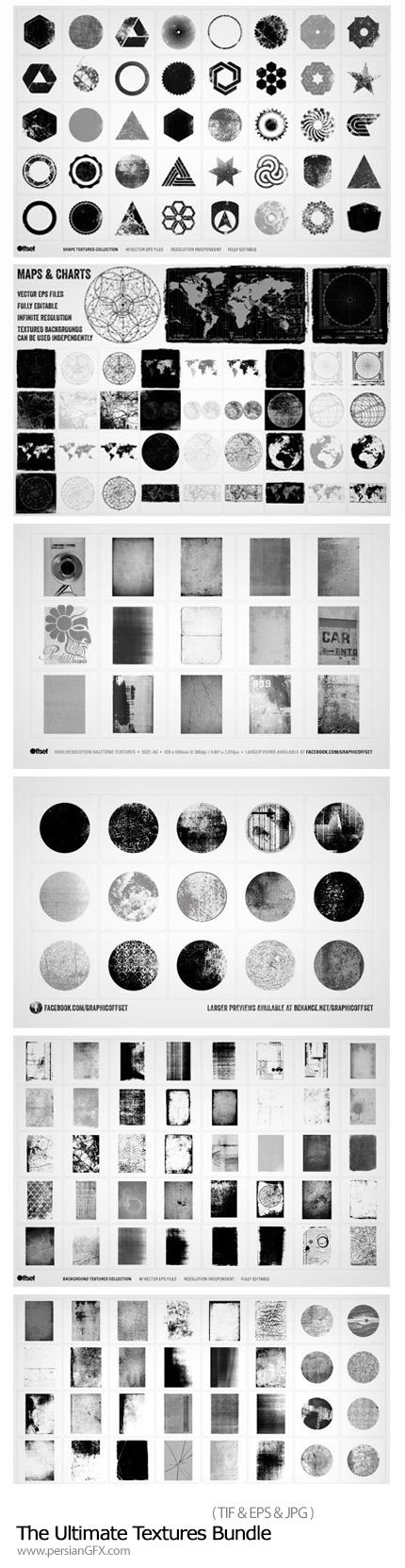 دانلود مجموعه تصاویر وکتور تکسچرهای متنوع - CreativeMarket The Ultimate Textures Bundle