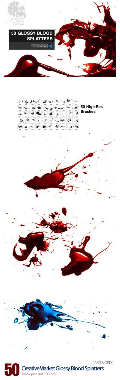 دانلود براش قطرات خون پاشیده شده براق - CreativeMarket 50 Glossy Blood Splatters