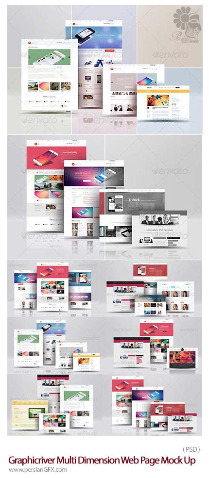 دانلود تصاویر لایه باز قالب پیش نمایش یا موکاپ صفحات وب از گرافیک ریور - Graphicriver Multi Dimension Web Page Mock Up
