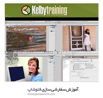 دانلود آموزش سفارشی سازی فتوشاپ از کلبی - KelbyOne Customizing Photoshop