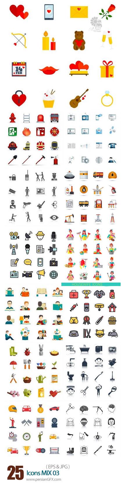 دانلود مجموعه تصاویر وکتور آیکون های متنوع - Icons MIX 03