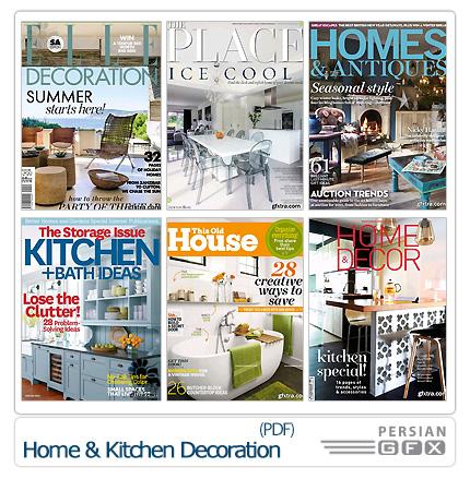 دانلود مجموعه مجلات دکوراسیون داخلی خانه، آشپزخانه، حمام و دستشویی - Home And Kitchen Decoration Magazine