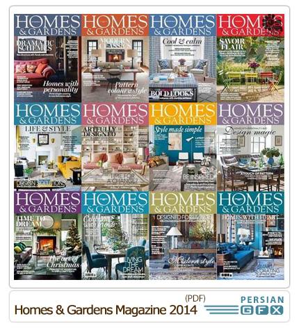 دانلود مجموعه مجلات طراحی دکوراسیون داخلی خانه و باغ - Homes And Gardens Magazine 2014 Full Collection