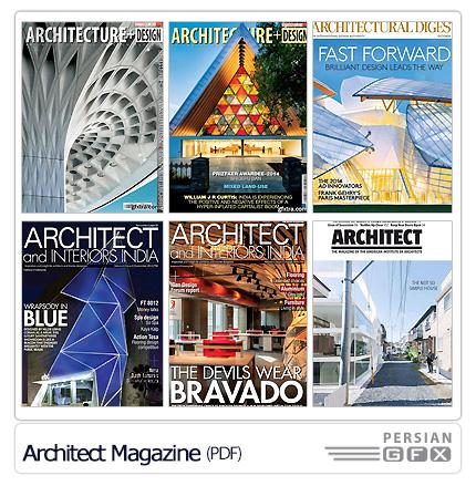 دانلود مجموعه مجلات معماری های مدرن - Architect Magazine