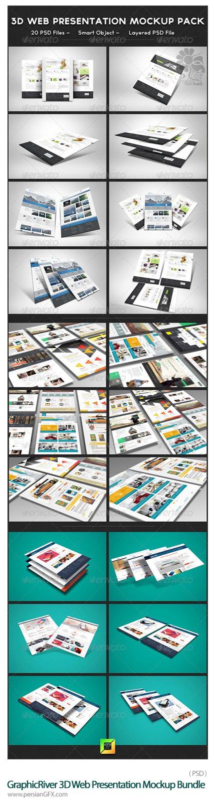 دانلود تصاویر لایه باز قالب پیش نمایش یا موکاپ صفحات وب سه بعدی از گرافیک ریور - GraphicRiver 3D Web Presentation Mockup Bundle