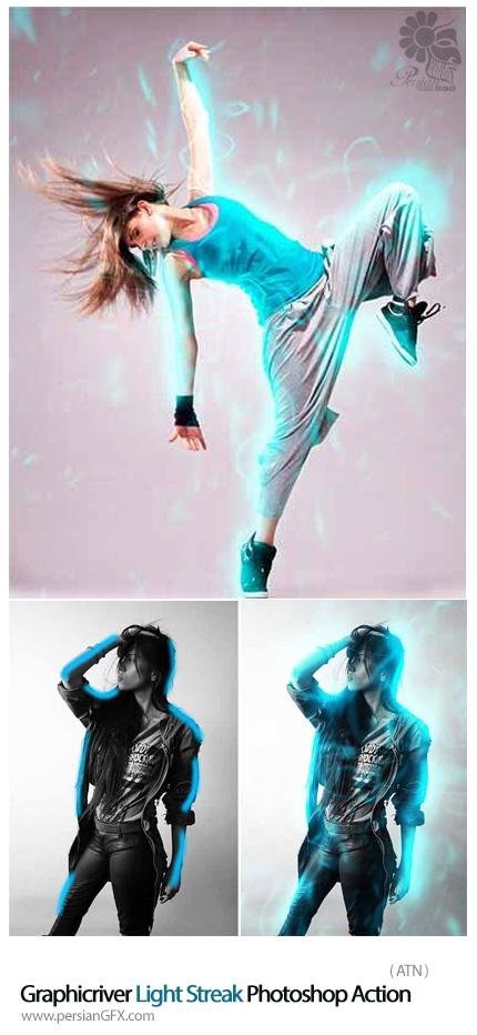 دانلود اکشن فتوشاپ ایجاد افکت خطوط نورانی بر روی تصاویر از گرافیک ریور - Graphicriver Light Streak Photoshop Action