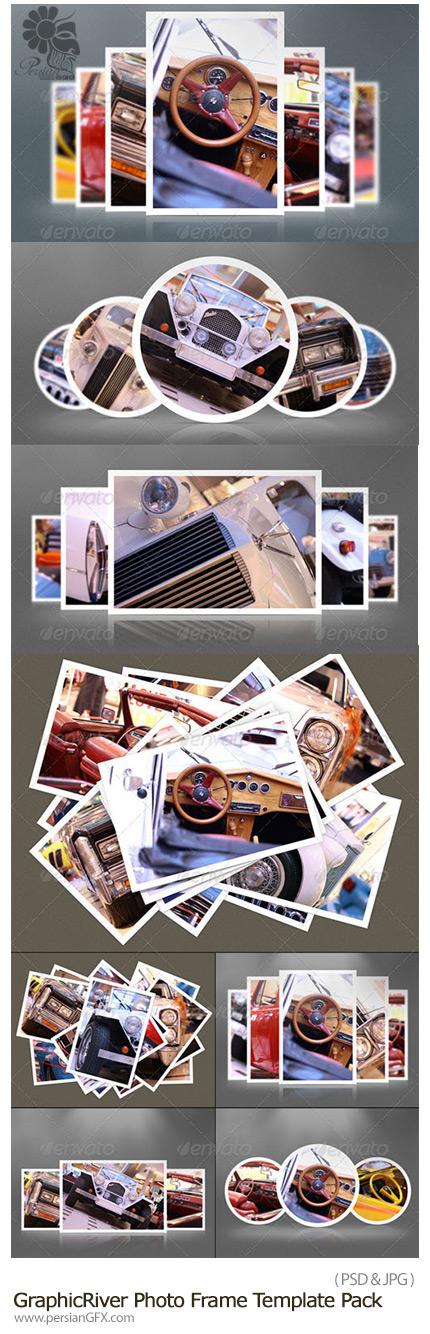 دانلود تصاویر لایه باز قالب آماده فریم های عکس از گرافیک ریور - GraphicRiver Photo Frame Template Pack