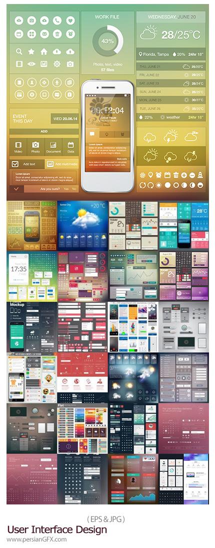 دانلود تصاویر وکتور عناصر طراحی وب موبایل - User Interface Design