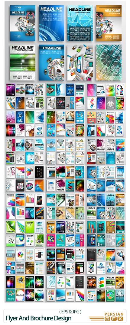 دانلود تصاویر وکتور قالب های آماده بروشور و برگه های تبلیغاتی فانتزی - Flyer And Brochure Design