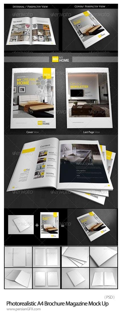 دانلود تصاویر لایه باز قالب پیش نمایش یا موکاپ بروشور و مجله A4 از گرافیک ریور - GraphicRiver Photorealistic A4 Brochure Magazine Mock Up