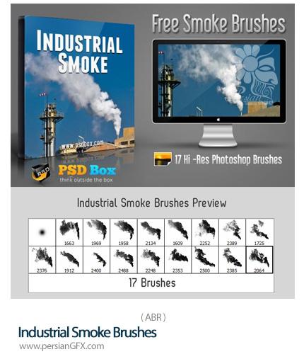 دانلود براش فتوشاپ دودهای متنوع کارخانه - Industrial Smoke Brushes