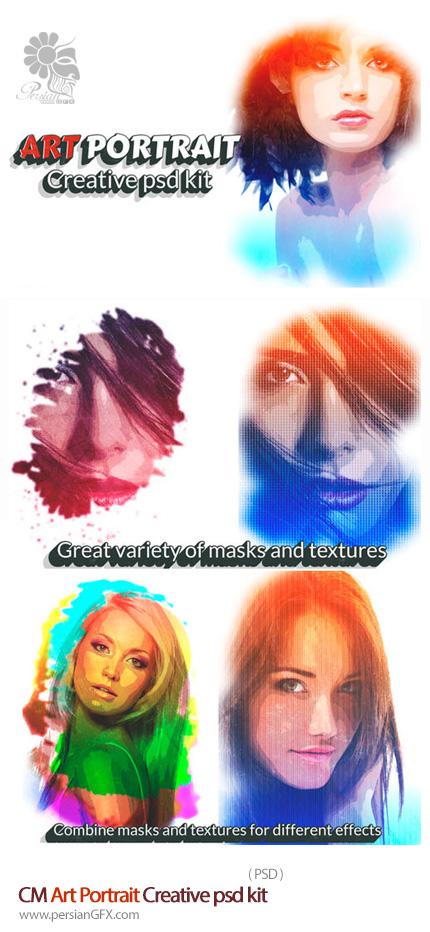 دانلود تصاویر لایه باز اکشن فتوشاپ تبدیل تصاویر به پرتره هنری - CM Art Portrait Creative psd kit