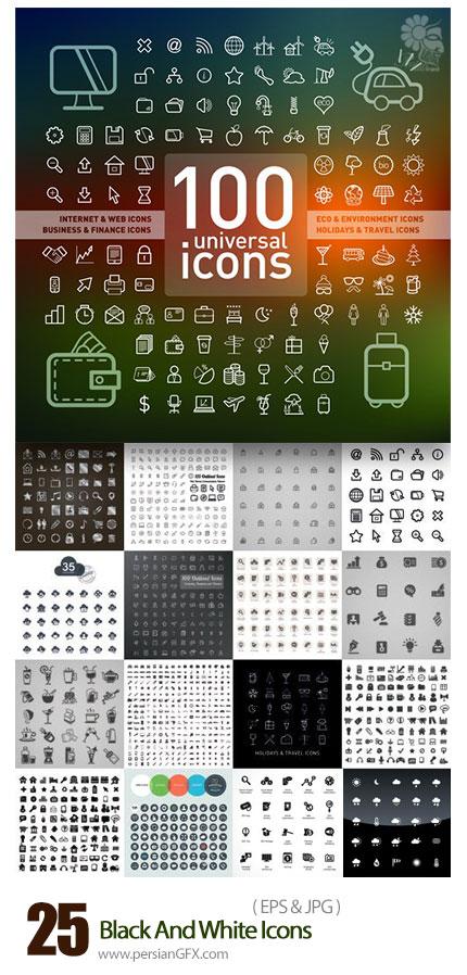 دانلود تصاویر وکتور آیکون های سیاه و سفید متنوع - Black And White Icons