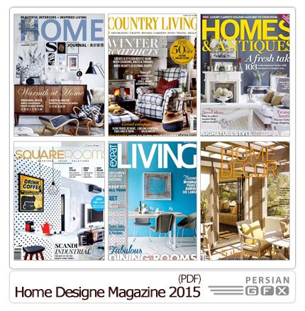 دانلود مجله دکوراسیون داخلی خانه، اتاق خواب، پذیرایی و آشپزخانه مدرن 2015 - Home Designe Magazine 2015