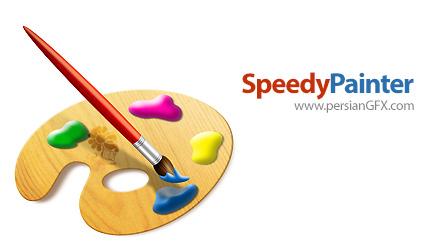 دانلود SpeedyPainter v3.3.2 - نرم افزار نقاشی و طراحی پیشرفته
