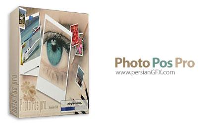 دانلود نرم افزار ویرایش عکس - Photo Pos Pro Premium v3.63 Build 22