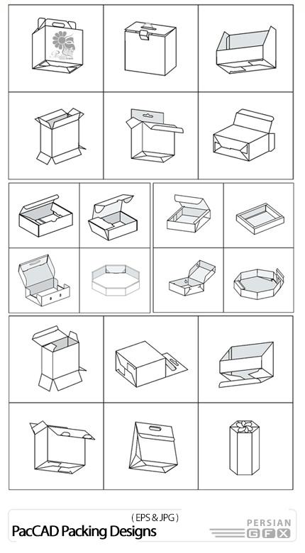 دانلود تصاویر وکتور قالب آماده برش جعبه های متنوع - PacCAD Packing Designs
