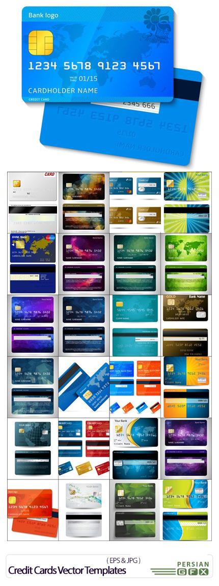 دانلود تصاویر وکتور قالب آماده کارت اعتباری - Credit Cards Vector Templates
