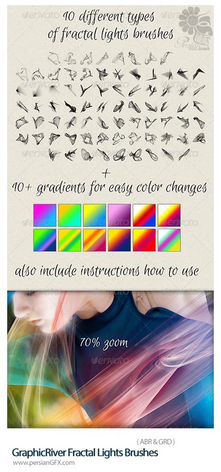 دانلود براش و گرادینت فتوشاپ افکت های نورانی رنگارنگ از گرافیک ریور - GraphicRiver 100 Fractal Lights Brushes For Visual Effects
