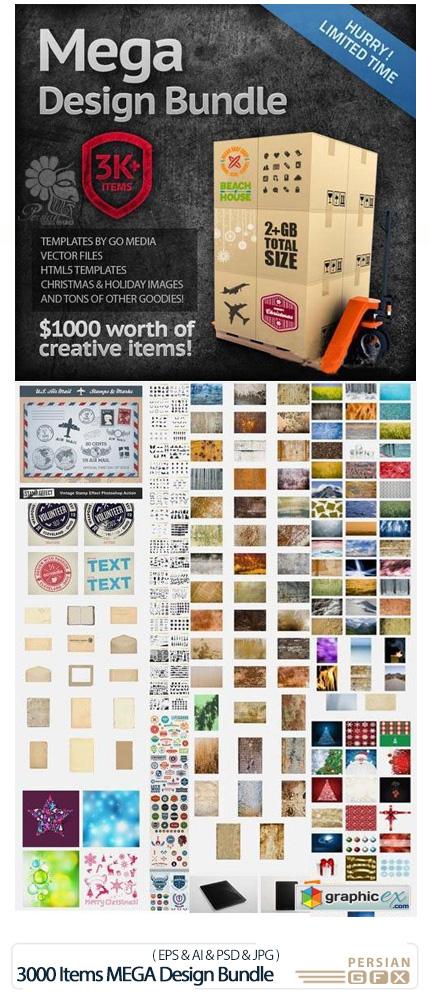 دانلود مجموعه بیش از 3000 وکتور عناصر طراحی متنوع - MightyDeal 3000 Items MEGA Design Bundle