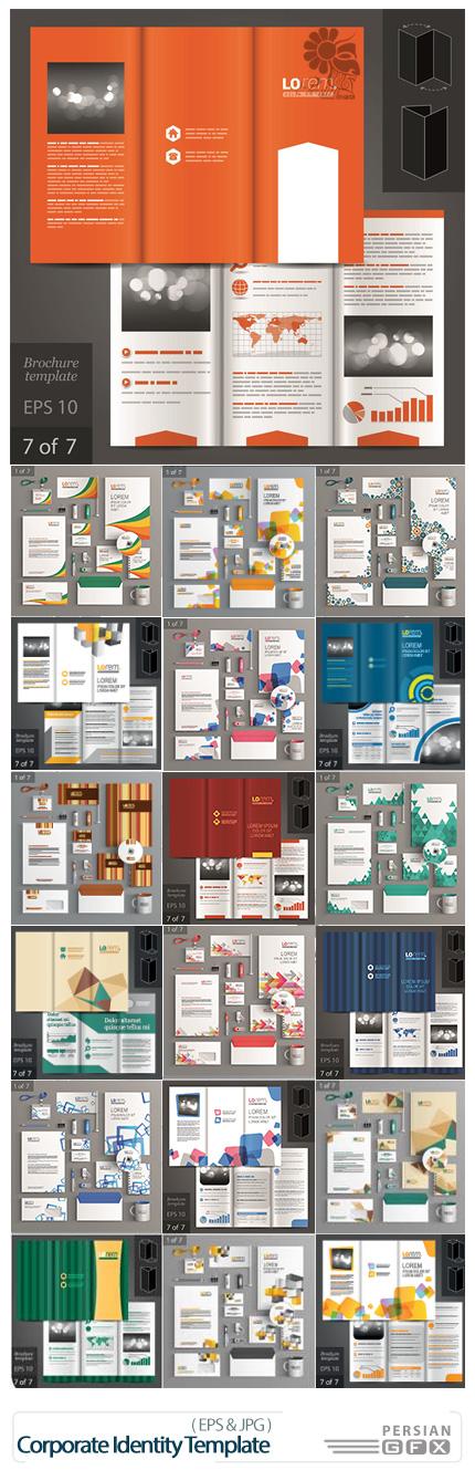 دانلود تصاویر وکتور ست اداری و قالب آماده بروشور سه لت - Corporate Identity Template And Tri Fold Brochure Vector