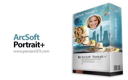 دانلود نرم افزار رتوش و زیبا سازی چهره - ArcSoft Portrait+ v3.0.0.402