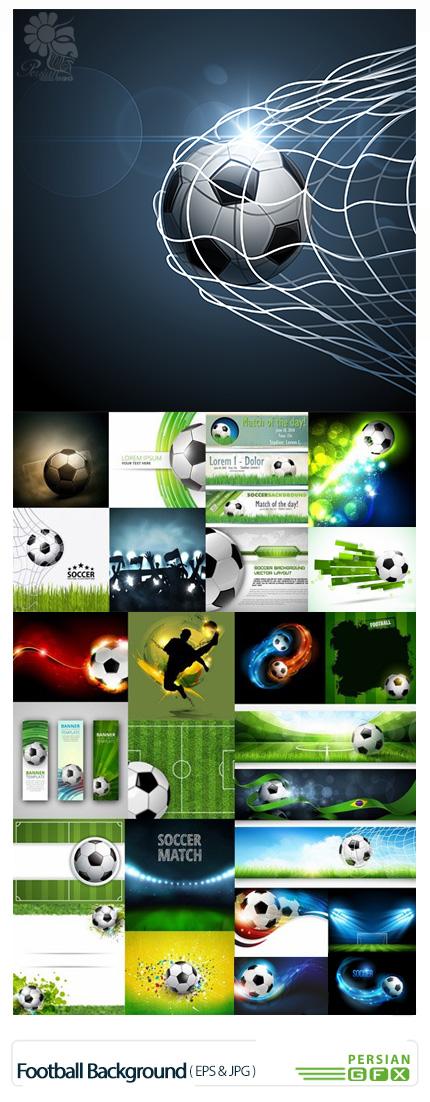دانلود تصاویر وکتور پس زمینه فوتبال - Football Background