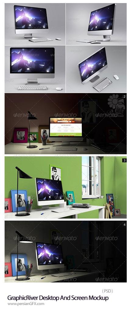 دانلود تصاویر لایه باز قالب پیش نمایش یا موکاپ دسکتاپ و صفحه نمایش مانیتور از گرافیک ریور - GraphicRiver Desktop And Screen Mockup