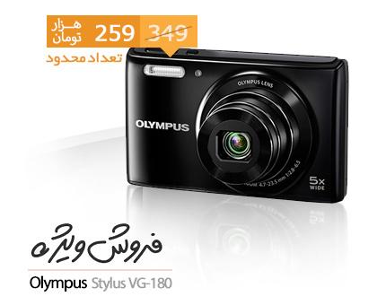 خرید دوربین دیجیتال المپوس Olympus Stylus VG-180 با تخفیف ویژه