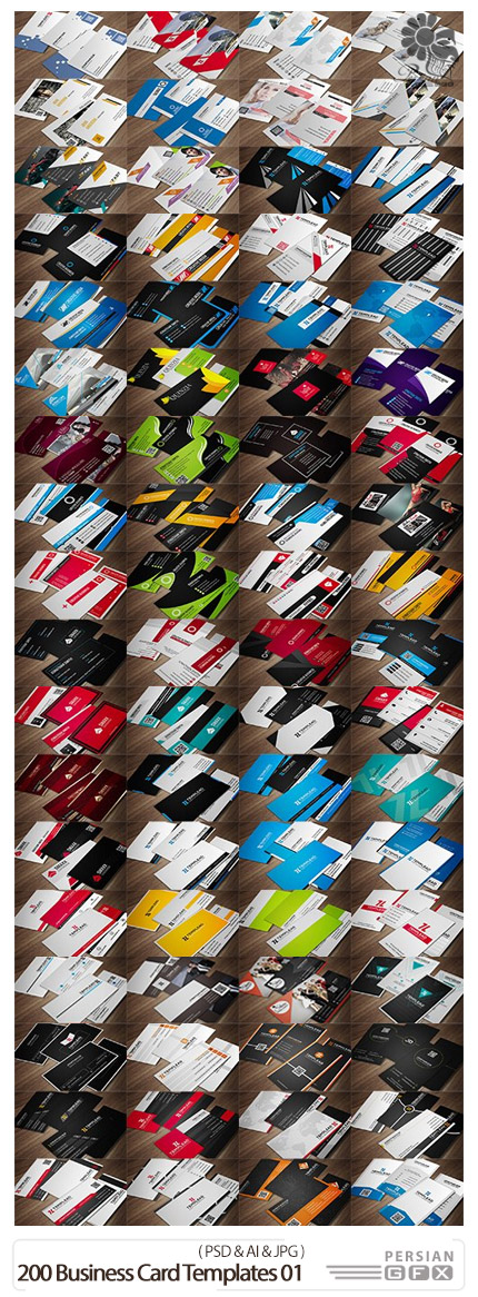 دانلود مجموعه تصاویر لایه باز کارت ویزیت های متنوع - 200 Business Card Templates 01