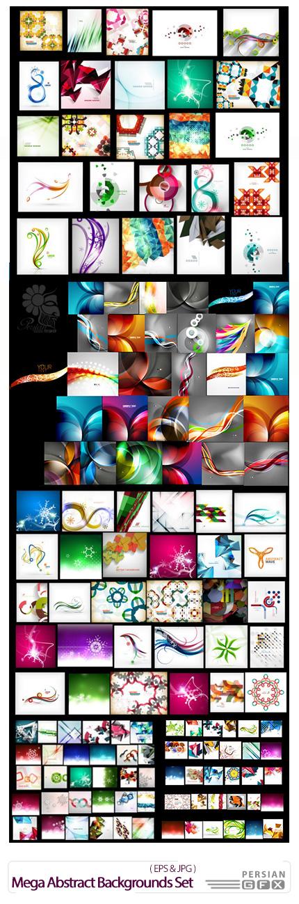 دانلود تصاویر وکتور پس زمینه های انتزاعی - Stock Vector Mega Abstract Backgrounds Set