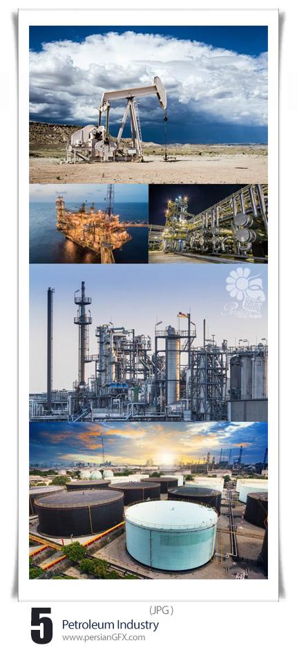 دانلود تصاویر با کیفیت صنعت نفت، پالایشگاه، نفت کش - Petroleum Industry