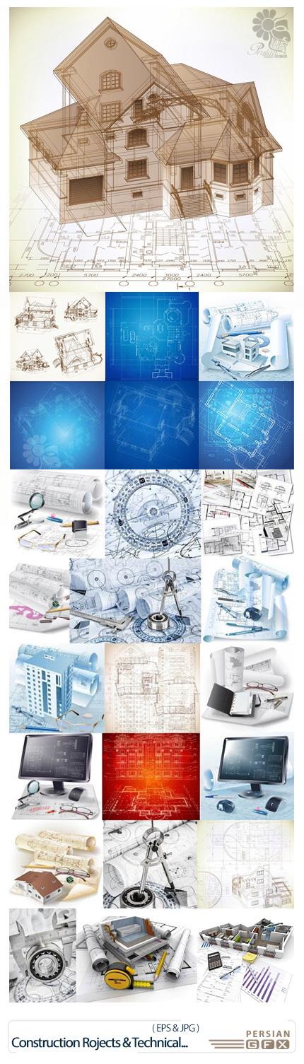 دانلود تصاویر وکتور پروژه های ساختمانی و نقشه های فنی - Construction Projects And Technical Drawings