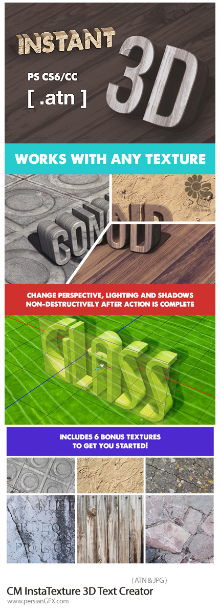 دانلود اکشن فتوشاپ ایجاد پس زمینه چوبی، سنگی و ... سه بعدی بر روی متنون  - CM InstaTexture 3D Text Creator