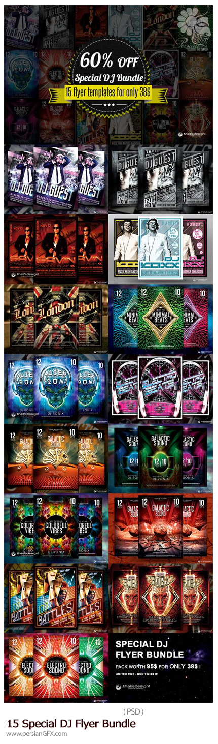 دانلود مجموعه تصاویر لایه باز قالب آماده پوستر و فلایر فانتزی - 15 Special DJ Flyer Bundle