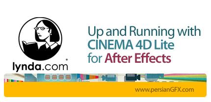دانلود آموزش سینما فوردی لایت برای افترافکت از لیندا - Lynda Up and Running with CINEMA 4D Lite for After Effects