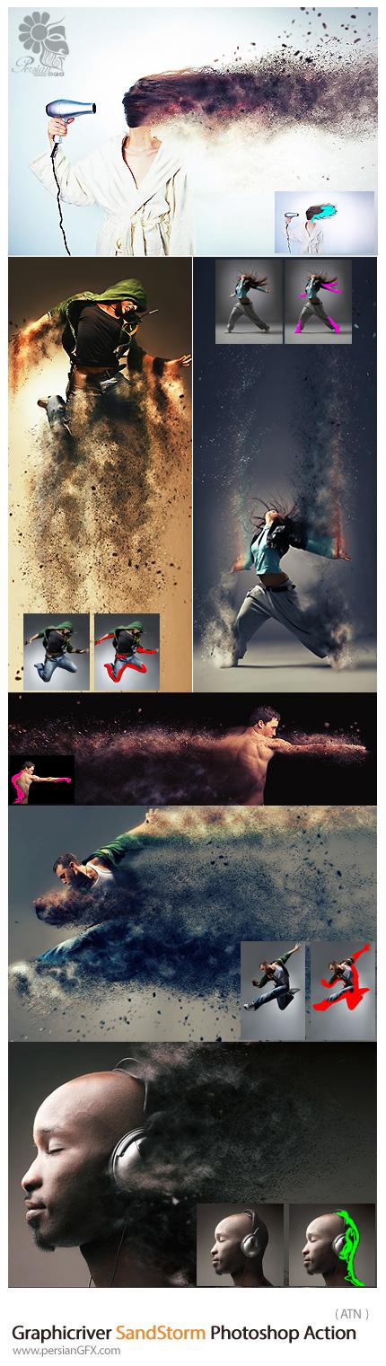 دانلود اکشن فتوشاپ ایجاد افکت طوفان شن و ماسه بر روی تصاویر از گرافیک ریور - Graphicriver SandStorm Photoshop Action