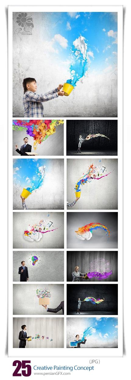 دانلود تصاویر با کیفیت مفهومی نقاشی خلاقانه - Creative Painting Concept