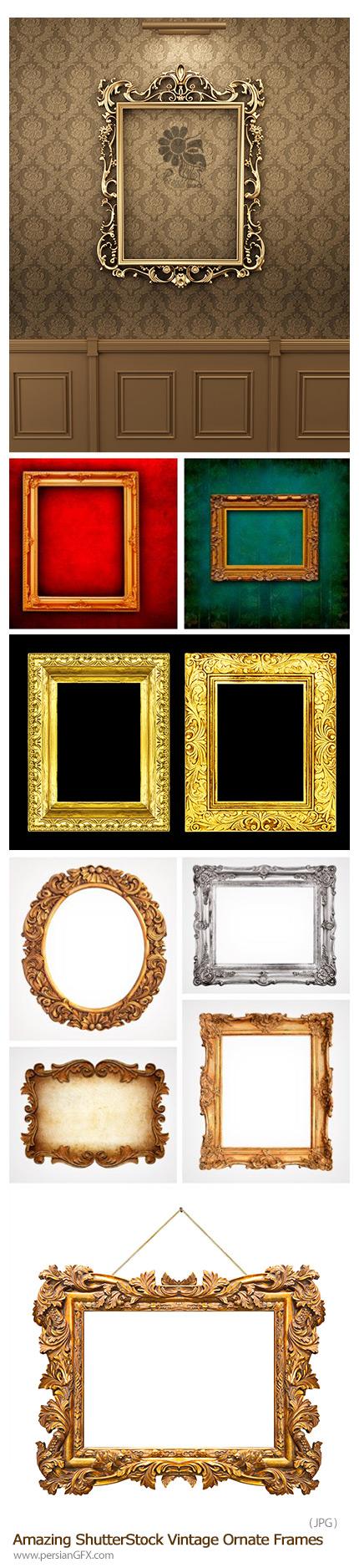 دانلود تصاویر با کیفیت فریم های تزئینی قدیمی از شاتراستوک - Amazing ShutterStock Vintage Ornate Frames