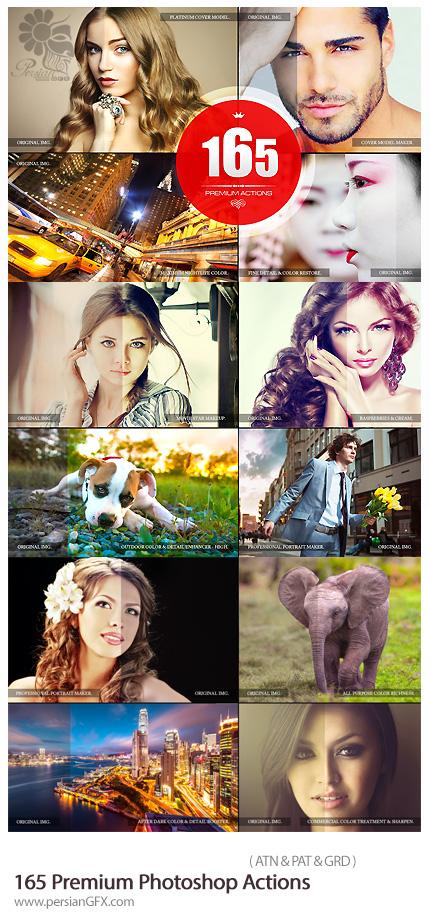دانلود 165 اکشن فتوشاپ با افکت های متنوع - 165 Premium Photoshop Actions