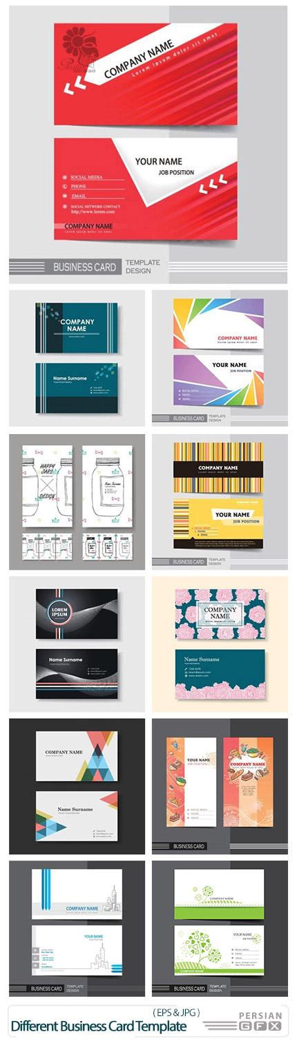 دانلود تصاویر وکتور کارت ویزیت های متنوع - Different Business Card Template
