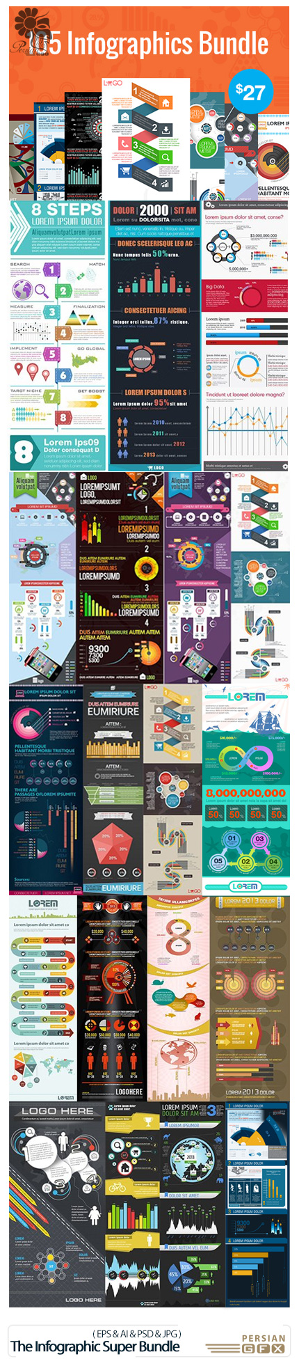 دانلود مجموعه تصاویر وکتور قالب های آماده اینفوگرافیکی - The Infographic Super Bundle 105 Awesome Templates