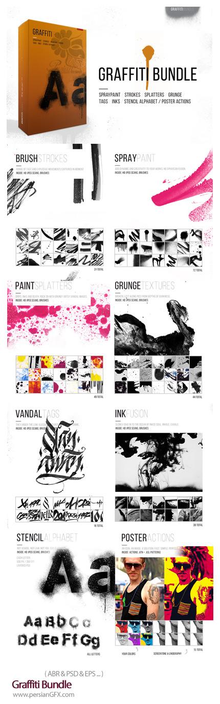 دانلود مجموعه براش متنوع گرافیتی - Graffiti Bundle