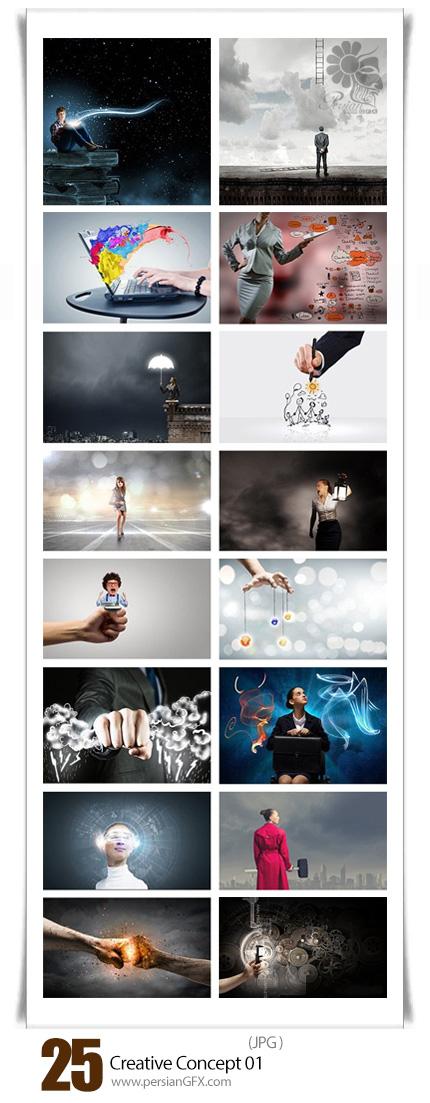 دانلود تصاویر با کیفیت مفهومی و خلاقانه - Creative Concept 01