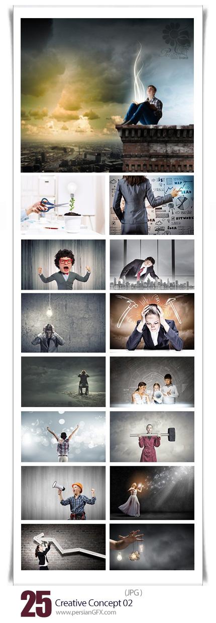دانلود تصاویر با کیفیت مفهومی و خلاقانه - Creative Concept 02