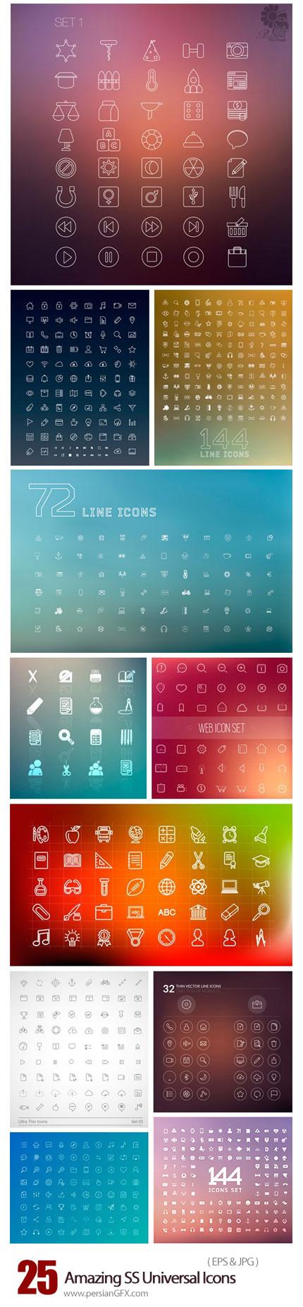 دانلود مجموعه تصاویر وکتور آیکون های خطی متنوع از شاتر استوک - Amazing ShutterStock Universal Icons