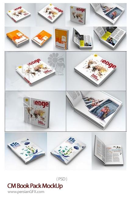 دانلود تصاویر لایه باز قالب پیش نمایش یا موکاپ کتاب و جلد کتاب - CM Book Pack MockUp